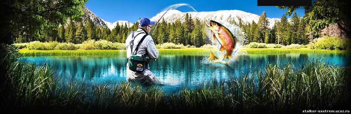 рыбалка это туризм
